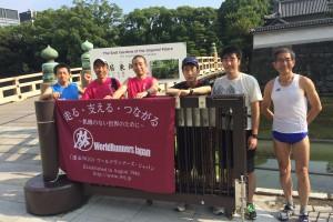 真夏の皇居ラン開催!(2016年8月の定期ラン)