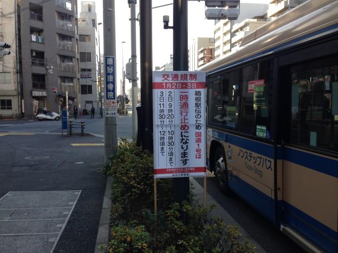 「不定期ラン(権太坂チャレンジ)」を開催しました!